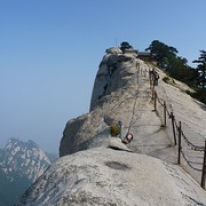 "Huashan • <a style=""font-size:0.8em;"" href=""http://www.flickr.com/photos/71907000@N08/15811244892/"" target=""_blank"">View on Flickr</a>"