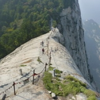 "Huashan • <a style=""font-size:0.8em;"" href=""http://www.flickr.com/photos/71907000@N08/15624283238/"" target=""_blank"">View on Flickr</a>"