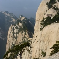 "Huashan • <a style=""font-size:0.8em;"" href=""http://www.flickr.com/photos/71907000@N08/15623854649/"" target=""_blank"">View on Flickr</a>"