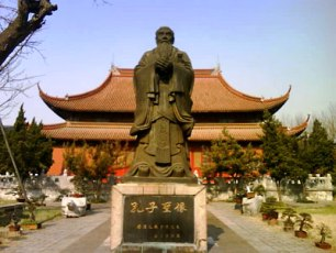 Staty av Konfucius, Konfuciustemplet i Qufu
