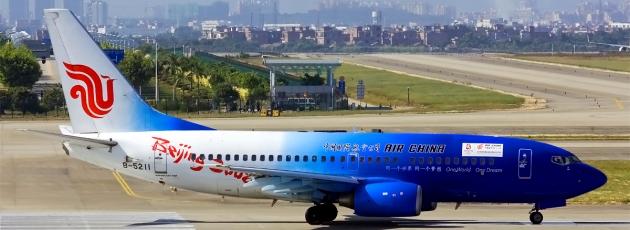 Flygbiljetter inom Kina