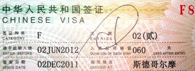 Visum till Kina