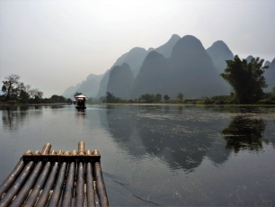 Kina norr till söder