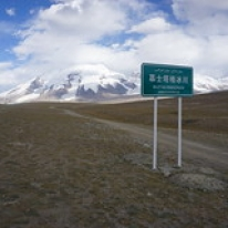 "Xinjiang • <a style=""font-size:0.8em;"" href=""http://www.flickr.com/photos/71907000@N08/15882634476/"" target=""_blank"">View on Flickr</a>"