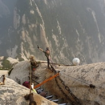 "Huashan • <a style=""font-size:0.8em;"" href=""http://www.flickr.com/photos/71907000@N08/15786020416/"" target=""_blank"">View on Flickr</a>"