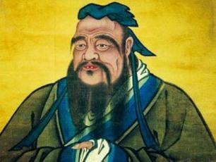 Kết quả hình ảnh cho konfucius
