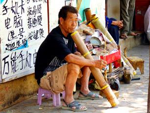 Vattenpipa från södra Kina